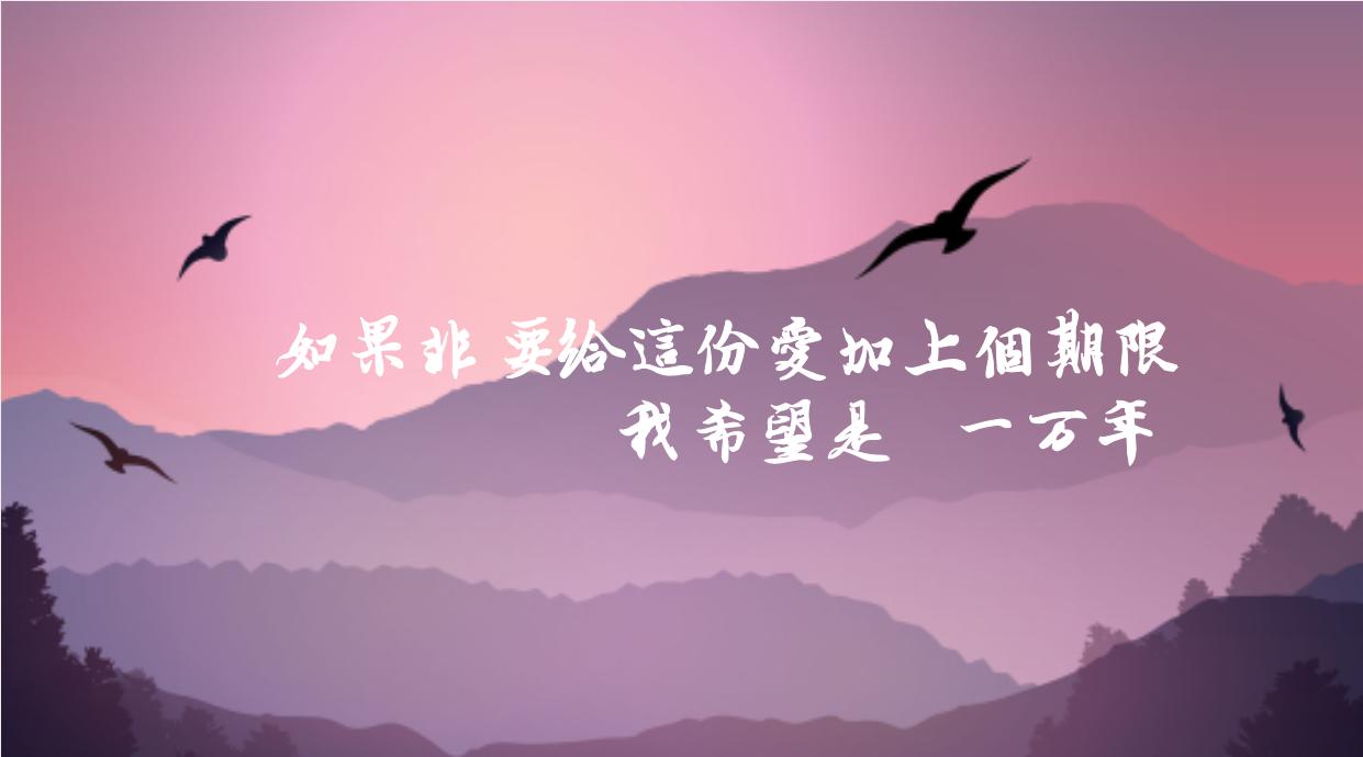 微信截图_20181122133203 - 副本 (2).png