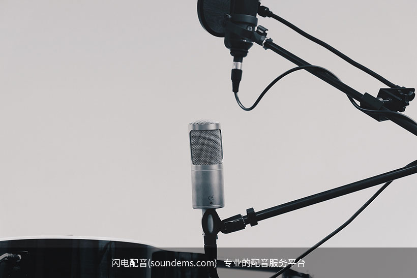 microphone-789655_1920.jpg