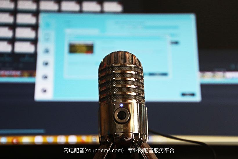 air-broadcast-audio-blur-1054713.jpg