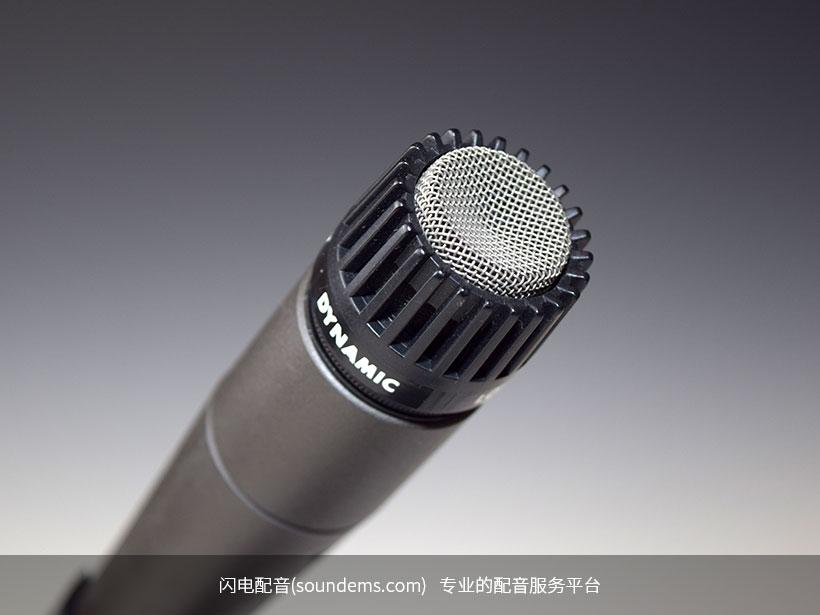 audio-black-and-white-close-up-53462.jpg