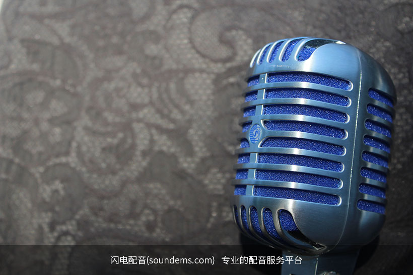 audio-instrument-mic-433268.jpg