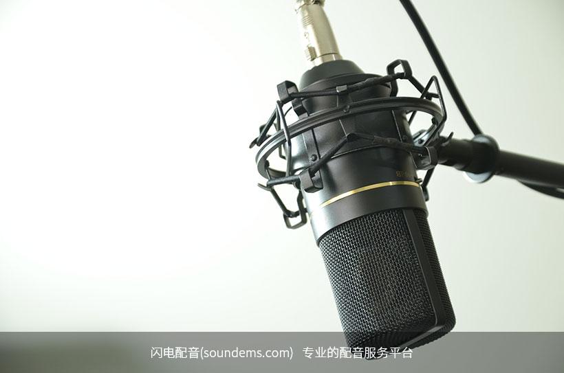 audio-1844798_1920.jpg