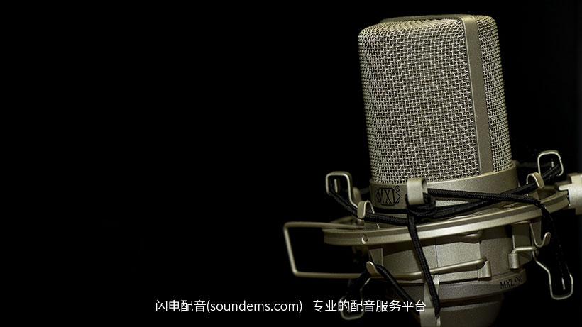 microphone-1007154_1920.jpg