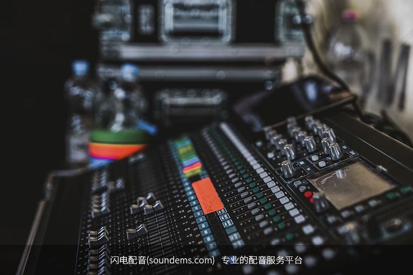 audio-audio-mixer-bass-690779.jpg