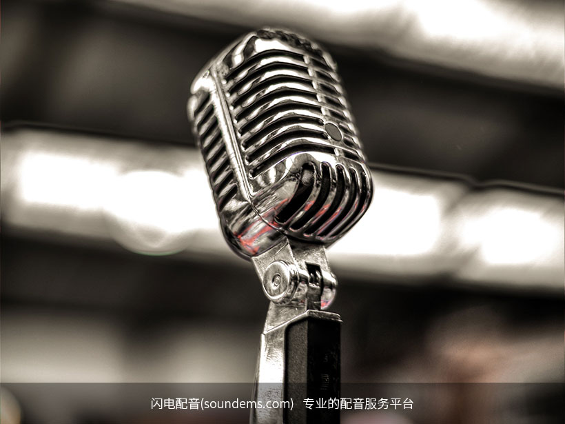 audio-blur-chrome-675960.jpg