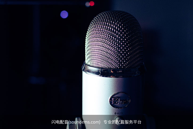 air-broadcast-audio-chrome-1080746.jpg