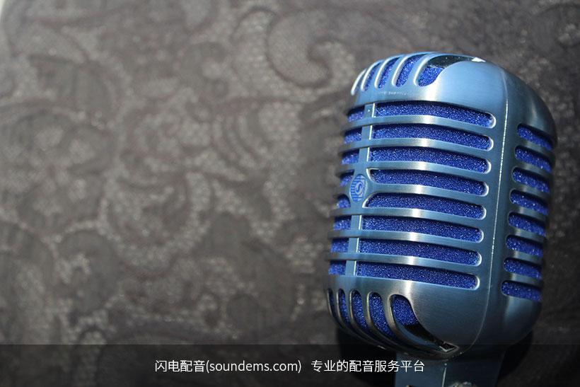 audio-instrument-mic-433268.jpg