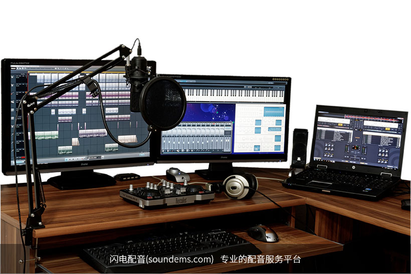 audio-business-computer-265672.jpg