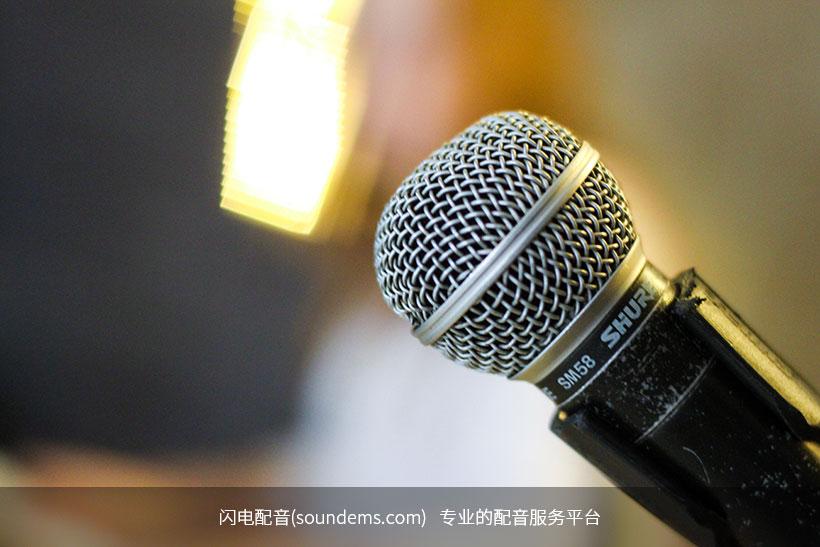 audio-mic-microphone-14166.jpg