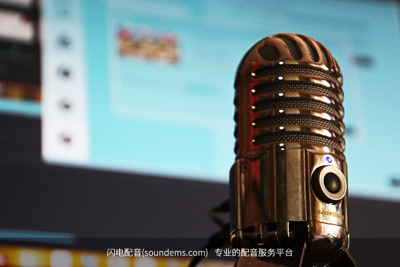 air-broadcast-audio-blur-1054715.jpg