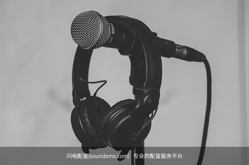 audio-black-and-white-close-up-185030.jpg