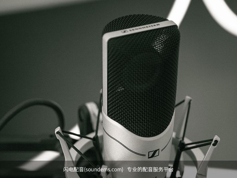 audio-black-and-white-blur-347700.jpg