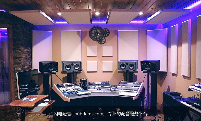 audio-control-room-controls-164938.jpg