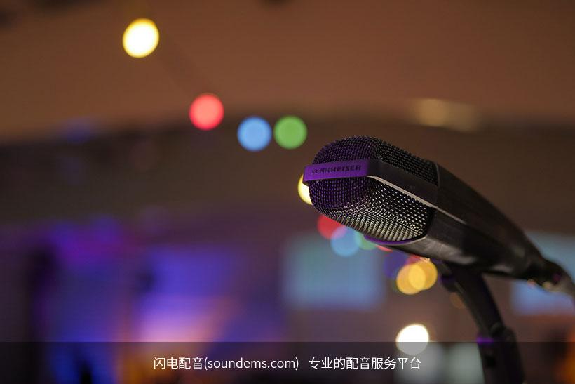 microphone-2548973_1920.jpg