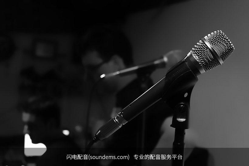 microphone-482258_1920.jpg