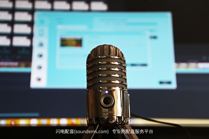 air-broadcast-audio-blur-1054713.jpg