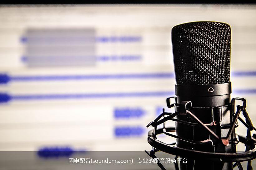 audio-device-macro-55800.jpg