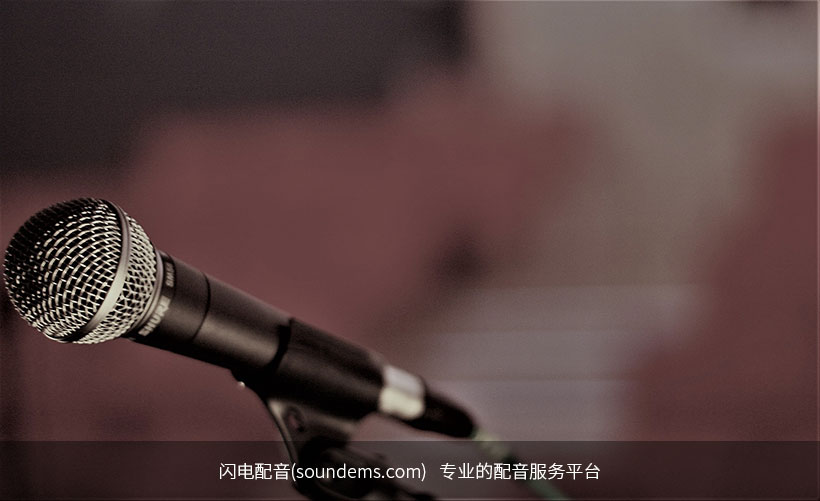 microphone-2425452_1920.jpg