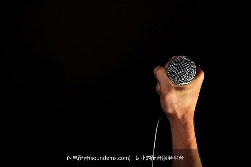 audio-concert-hand-33779.jpg