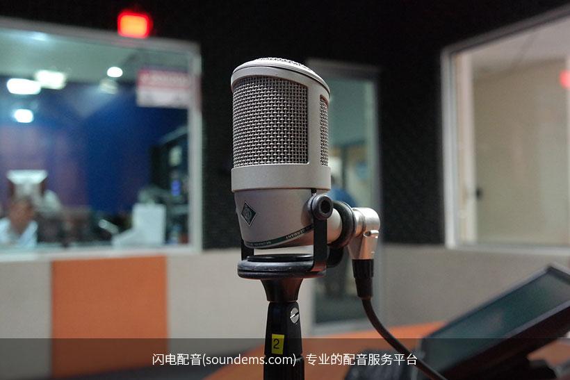 microphone-1562369_1920.jpg