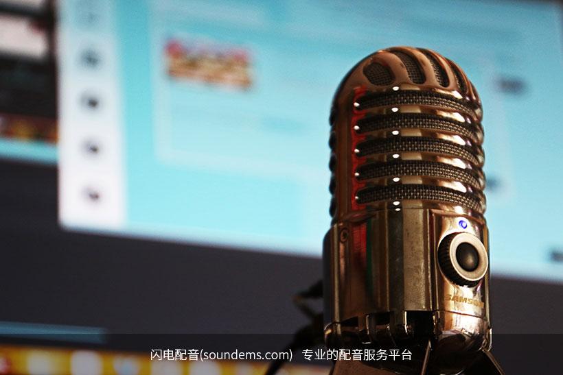 air-broadcast-audio-blur-1054715.jpg