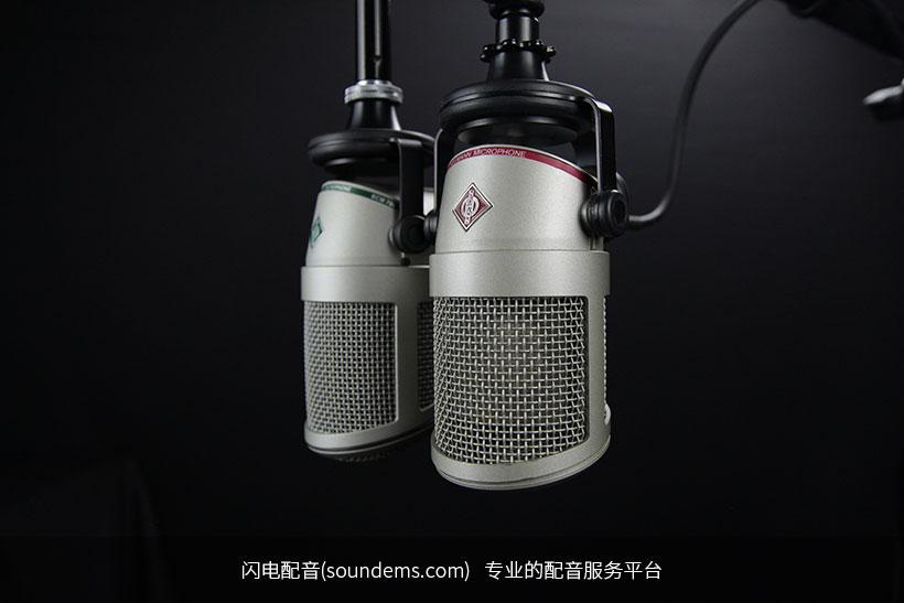 aluminum-audio-battery-270288.jpg