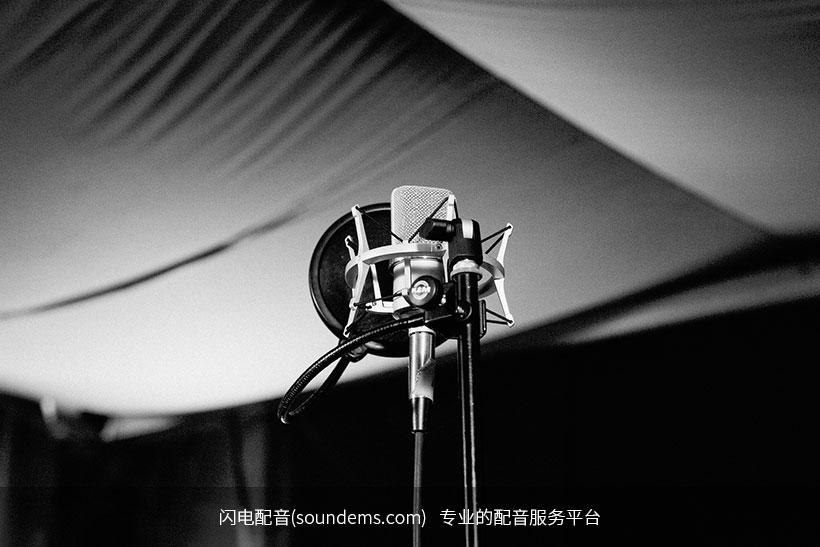 microphone-2569184_1920.jpg