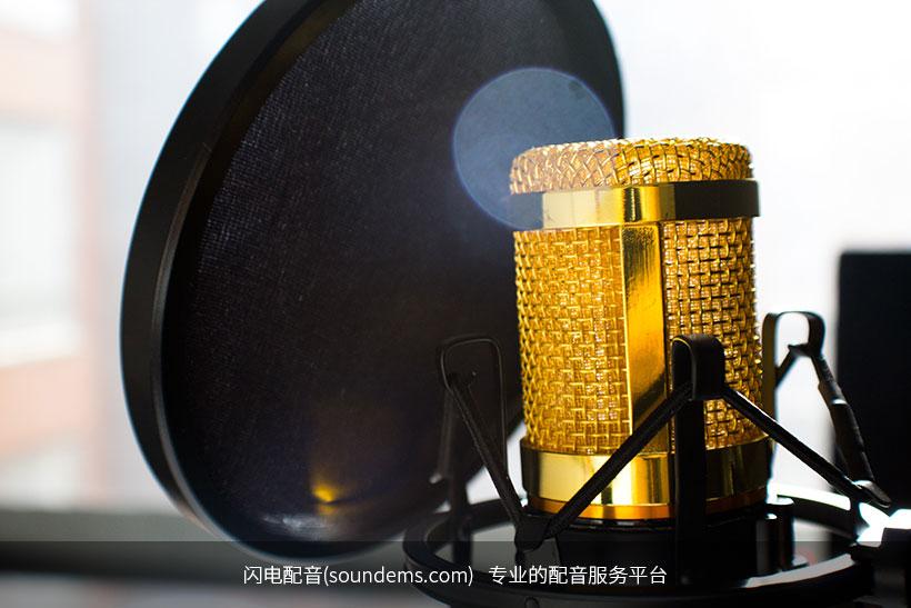 audio-broadcast-broadcasting-682082.jpg